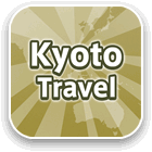Kyoto Travel Guide, Local Tour