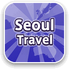 Seoul Travel Guide, Local Tour