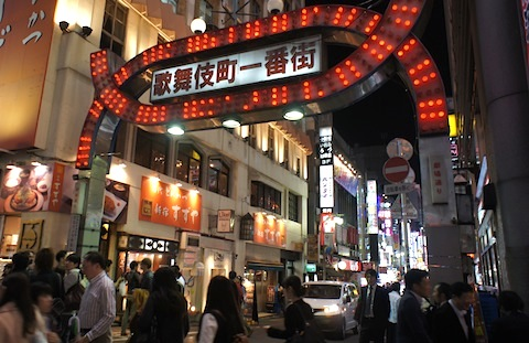 Kabukicho Entrance